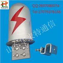 塔用鋁合金接頭盒帽式鋁合金接頭盒塔用光纜金具