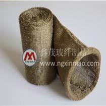 廠家直供鑫茂針織玄武巖套筒 玄武巖纖維紗針織袖