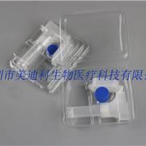 DNA基因检测唾液采集装置唾液采集器