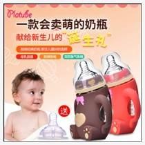 新生儿宽口径玻璃奶瓶带手柄硅胶套防摔防胀气婴儿奶瓶母