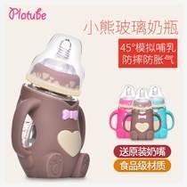 廠家批發 新生嬰兒寬口徑防摔防脹氣帶手柄寶寶玻璃奶瓶