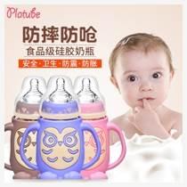 廠家直銷 嬰兒寬口徑玻璃奶瓶帶手柄硅膠套防摔防脹氣 母嬰用品
