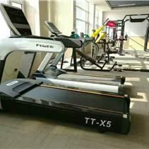 廠家直銷17年爆款X5跑步機健身房專用跑步機