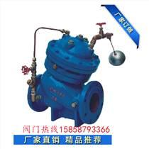 鄭州多功能遙控浮球閥F745X-16C鑄鋼隔膜式多功