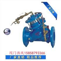 煙臺活塞式遙控浮球閥F745X(H103X)鑄鋼多功