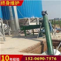 螺旋輸送機價格糧食螺旋輸送機定做管式螺旋輸送機
