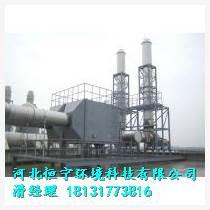 皮毛硝染廠廢氣治理設備車間廢氣處理辦法