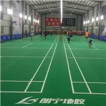 羽毛球场专用地胶水晶沙纹PVC运动地板