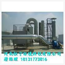 精细化工厂废气净化装置车间异味吸附净化装置