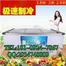 蘭州商用速凍柜專賣