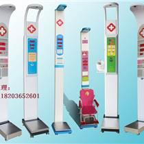 鄭州中心城市700E醫院學校防疫站身高體重坐高秤