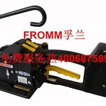 高拉力氣動塑鋼帶打包機P359【FROMM孚蘭】