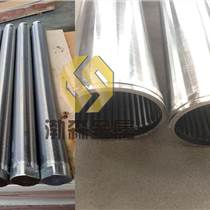 不锈钢V型绕丝筛管