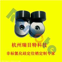成都氮化硅陶瓷销-SN-01|安全可靠陶瓷定位销