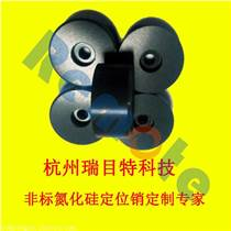 南昌氮化硅陶瓷销钉-RMT|点焊机陶瓷定位销厂在哪里