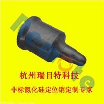 湖北点焊陶瓷销-RMT-FB-01|定制定位销厂家更
