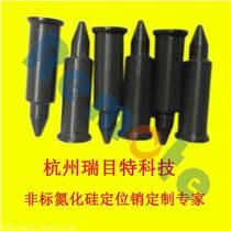 襄樊点焊氮化硅销-DWX-SN-01|焊接陶瓷销厂家