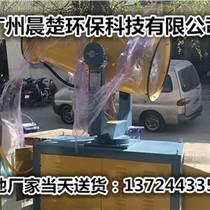 汕尾除尘雾炮机广州工地洗车机塔吊喷淋系统