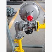 润丰小31燃气调压器天然气调压阀燃气减压阀