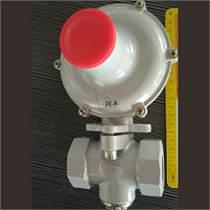 供应天然气调压器燃气减压阀RTZ20方沼气阀润丰