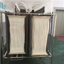 山东万熙膜潍坊生产MBR膜组件帘式中空纤维微滤膜片膜