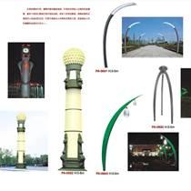 宸陽照明:PA05-06景觀燈太陽能路燈LED照明