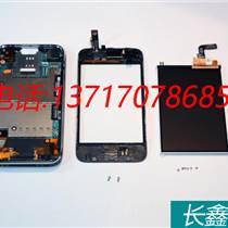 回收OPPO手机屏,回收OPPO手机配件