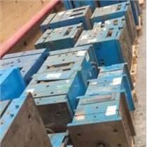 光明模具銅回收沙井鍵盤模具回收福永收購模具