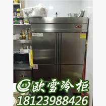 湖南商用廚房不銹鋼冷柜什么牌子冷柜比較便宜