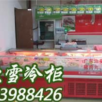 湖南鮮肉展示柜哪有供應超市冷柜多少錢一臺