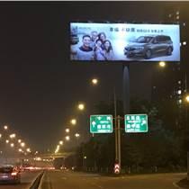 太陽能LED廣告投光燈