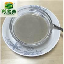 红豆薏米燕麦粉 广州五谷粉贴牌加工厂 赤小豆山药燕麦