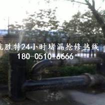 华阴市城市管道带压封堵公司价格最低