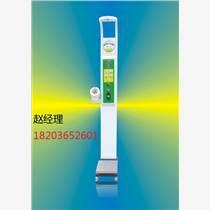 河南樂佳電子供應600B型超聲波智能身高體重血壓脈搏