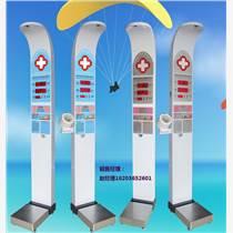 鄭州廠家大量供應身高體重血壓體檢設備質量保障