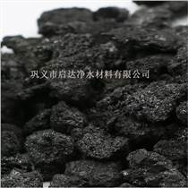 啟達焦炭3-4mm濾料水處理材料價格