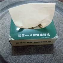 尚仕潔專業定制廣告紙巾