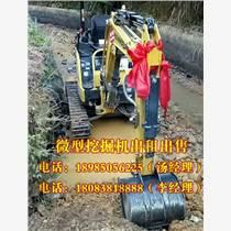 贵州小型挖掘机出租