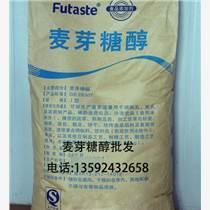 鄭州好運來廠家直銷供應麥芽糖醇批發