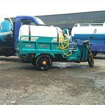 轻便型绿化喷洒车  洒水车