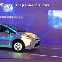 视耀数字传媒汽车3Dmapping投影
