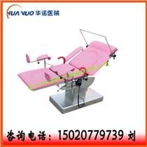 华诺DST-3妇科专用手术台妇产科电动产床 旋转型手