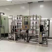 硅片清洗超純水設備,新能源行業高純水設備