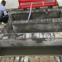 柳州除尘雾炮机 柳州工地洗车槽标准尺寸
