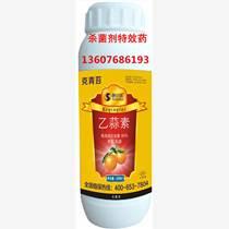 台州杨梅基地专用杀菌剂乙蒜素去除果树青苔的特效药乙蒜
