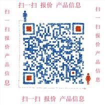 PP.台湾李长荣.7533 各种PP塑胶原料