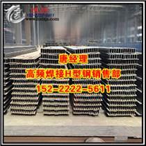 杭州高頻焊H型鋼廠家無錫高頻焊H型鋼廠家上海高頻焊H