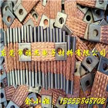 制作一条铜编织带软连接有哪些流程