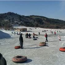 黑龍江滑雪場管理系統滑雪場售票系統滑雪場一卡通