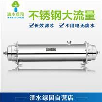 家用凈水器廚房機102管SCL-02
